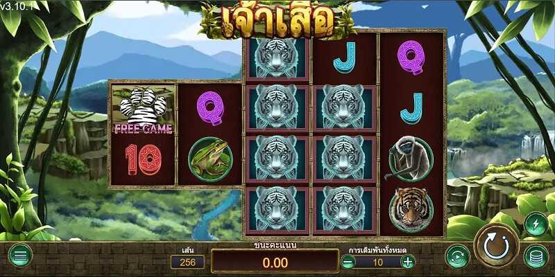 Tiger Lord ผจญภัยไปในป่าลึกค้นหาสมบัติที่ซ่อนอยู่ภายในกับเกม